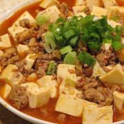 chinese-mapo-tofu